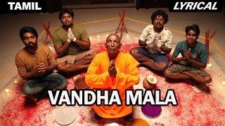 Vandha Mala   Full Song with Lyrics   Darling