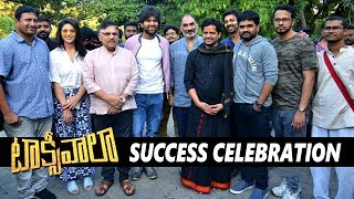 Taxiwala Success Celebrations | Vijay Devarakonda | Priyanka Jawalkar