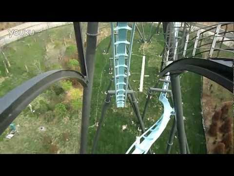 Starry Sky Ripper Front Row Seat On-ride POV World Joyland