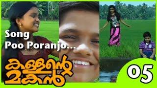 Ayalum Njanum Thammil - KALLANTE MAKAN MALAYALAM MOVIE CLIP (FULL HD) Poo poranjo song