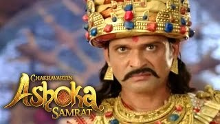 Chakravartin Asoka Samrat   10th may 2016  Full Episode  Ashoka Returned To Patliputra