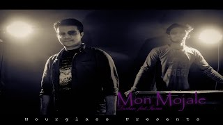 Bangla Hit Folk Song 2017 I Mon Mojale I Durbaar ft. Imran