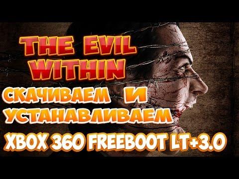Смотреть бесплатно The Evil Within Где скачать и как установить на XBOX 360