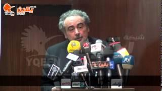 يقين | كلمة المستشار علاء عبد الهادي  في تدشين المنتدي الوطني المستلقل