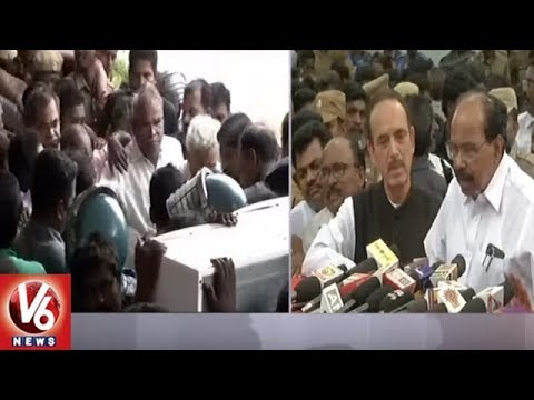 Congress Leader Veerappa Moily Pays Tribute To DMK Chief Karunanidhi | V6 News