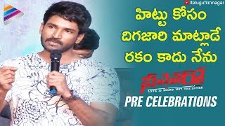 Aadhi Pinisetty Emotional Speech | Neevevaro Pre Celebrations | Taapsee | Ritika Singh | Kona Venkat