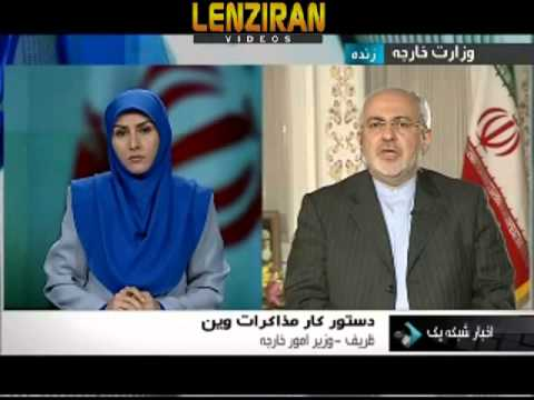 Catherine Ashton report to Security Council while Javad Zarif react to  American comments
