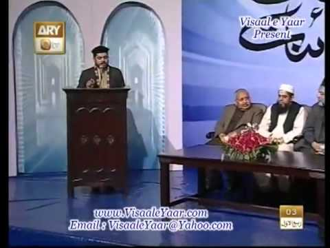 Ye Arzoo Nahi ke duaen hazaar do.. Sarwar Naqshbandi ..Rashid...