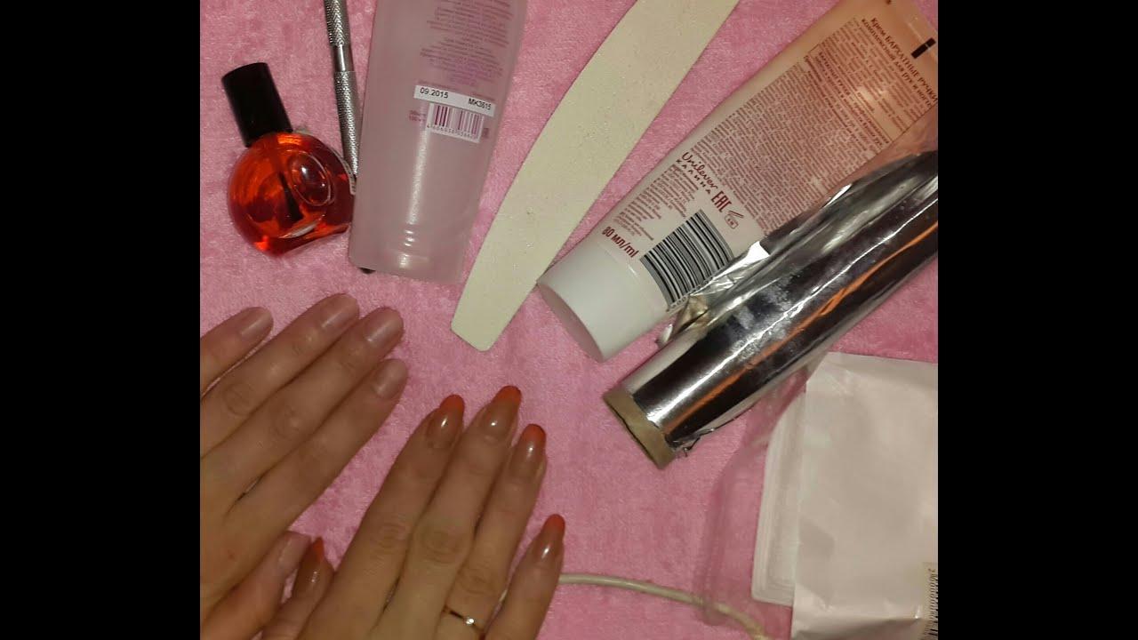 Как убрать нарощенные ногти в домашних