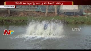 Report on Aqua Mafia Land Irregularities in East Godavari