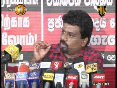Anura Kumara Dissanayaka - Complete Speech - 24th November 2014