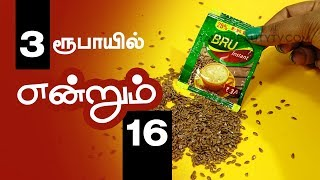 Tamil Beauty Tips – Anti Aging Skin Care Wrinkle Remover Home Remedy