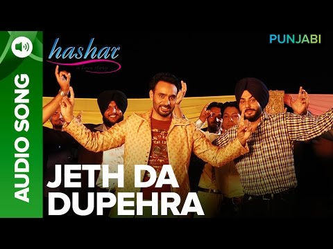 Jeth Da Dupehra Song | Hashar Punjabi Movie | Babbu Mann