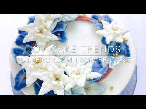 HOT CAKE TRENDS 2016 Buttercream Poinsettia Christmas cake - How to make by Olga Zaytseva