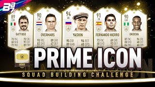 PRIME ICON PLAYER PICK PACK! BRAND NEW SBC! | FIFA 19 ULTIMATE TEAM