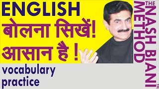 Learn To Speak English Through Hindi.English grammar.Spoken English.Learn Vocabulary-3B