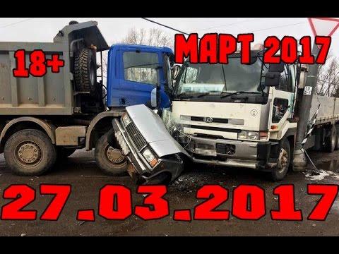 Новая Подборка Аварий и ДТП 18+ Март 2017 || Кучеряво Едем