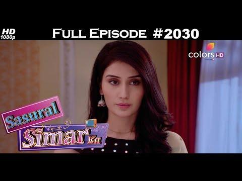 Sasural Simar Ka - 29th January 2018 - ससुराल सिमर का - Full Episode thumbnail
