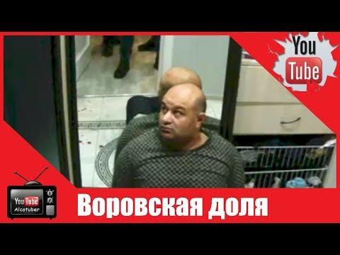 В Москве задержали правую руку преемника Деда Хасана