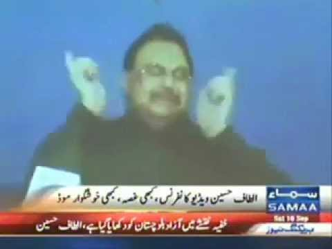 Mqm Altaf Hussain Singing An Indian Songs He Should Be In Film Industry Not In Politics video