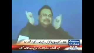 MQM Altaf Hussain singing an indian songs he should be in film industry not in politics