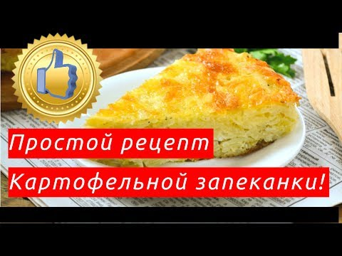 Рецепты простых блюд на каждый день