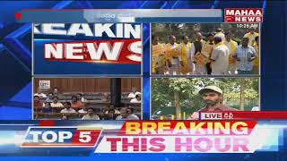 Lok Sabha Updates : Latest Updates