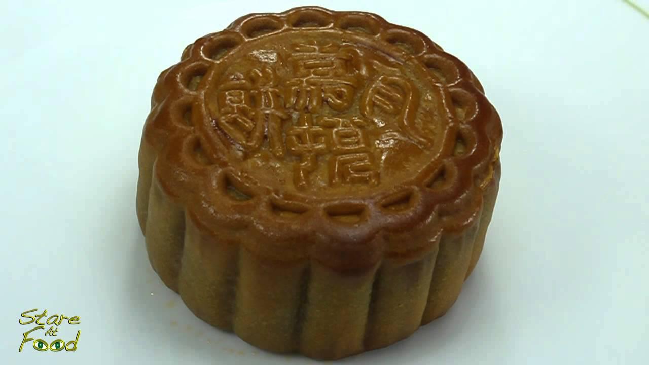 Lotus Seed Mooncake Lotus Seed Paste Mooncake