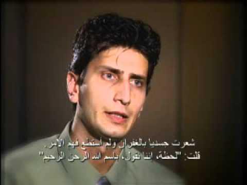 Testimony Afshin - Muslim Journey to Hope