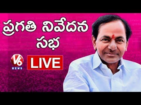 CM KCR LIVE | TRS Pragathi Nivedana Sabha LIVE | Kongarakalan | V6 News