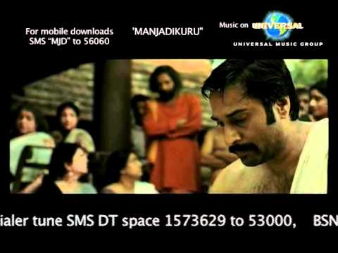 Ariya Vazhikalil - Manjadikuru (Malayalam Movie)