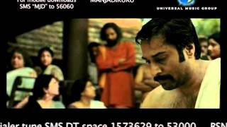 Manchadikuru - Ariya Vazhikalil - Manjadikuru (Malayalam Movie)