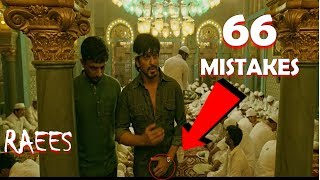 Raees Full Movie  MIstakes (66 Mistakes) |Sahrukh khan , Mahira Khan | Galti Se Mistake EP .17