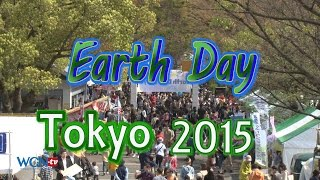 Tokyo Style Earth Day Tokyo 2015