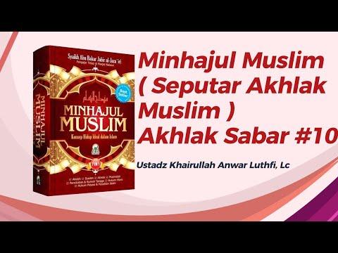 Minhajul Muslim ( Seputar Akhlak Muslim )  - Akhlak Sabar #10  - Ustadz Khairullah, Lc