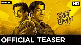 Double Feluda Official Teaser | Bengali Movie 2016 | Sri Sandip Ray
