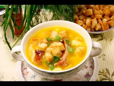 Гороховый суп с копчёностями видео рецепт