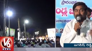 Minister Jagadish Reddy Inaugurates LED Street Lights In Pillalamarri Village | Suryapet