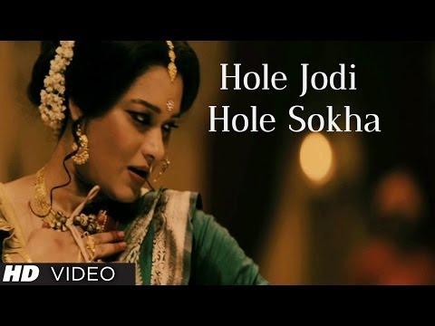 Hole Jodi Hole Sokha Full Video Song   Jaatishwar (Bengali Movie...