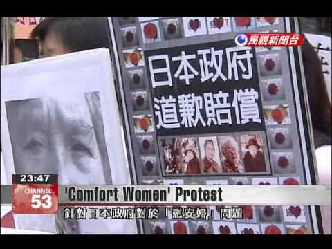 Taiwanese take to the streets to protest Japan's silence on comfort women