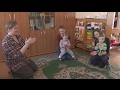 Первый коллектив который встречает ребёнка детский сад mp3