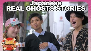 REAL JAPAN GHOST STORIES: Japanese girls and boys share their encounters