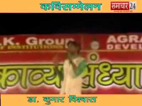 Aam Aadmi Kumar Vishwas Awesome Funny Shayri Lotpot video