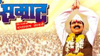Khurchi Samrat Full Movie | Makarand Anaspure Marathi Movie