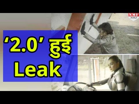 Leak का शिकार हुई Robot 2, Set से Leak हुई Rajinikanth और Amy की Pics thumbnail