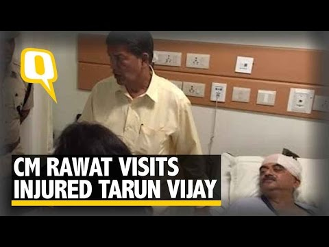 The Quint: CM Rawat Visits Injured BJP MP, Condemns The Incident