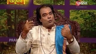 download lagu Sadhu Bani Ep 63 gratis