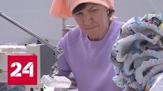 Швейный бизнес. Специальный репортаж Александры Суворовой
