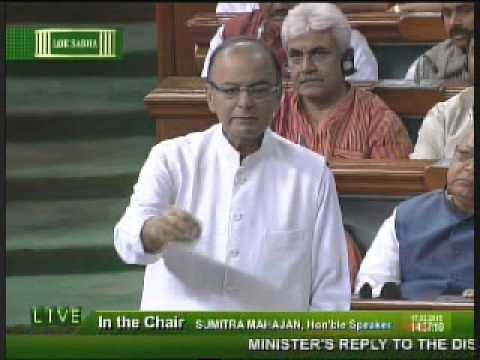 Shri Arun Jaitley's reply on Budget discussion in Lok Sabha - the second part