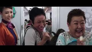 Crazy Rich Asians 2018 - Ending Scene (Proposal & After Party)